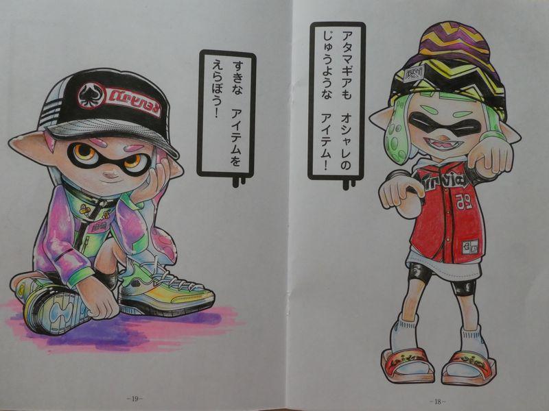 f:id:ofukusuke:20180905213014j:plain