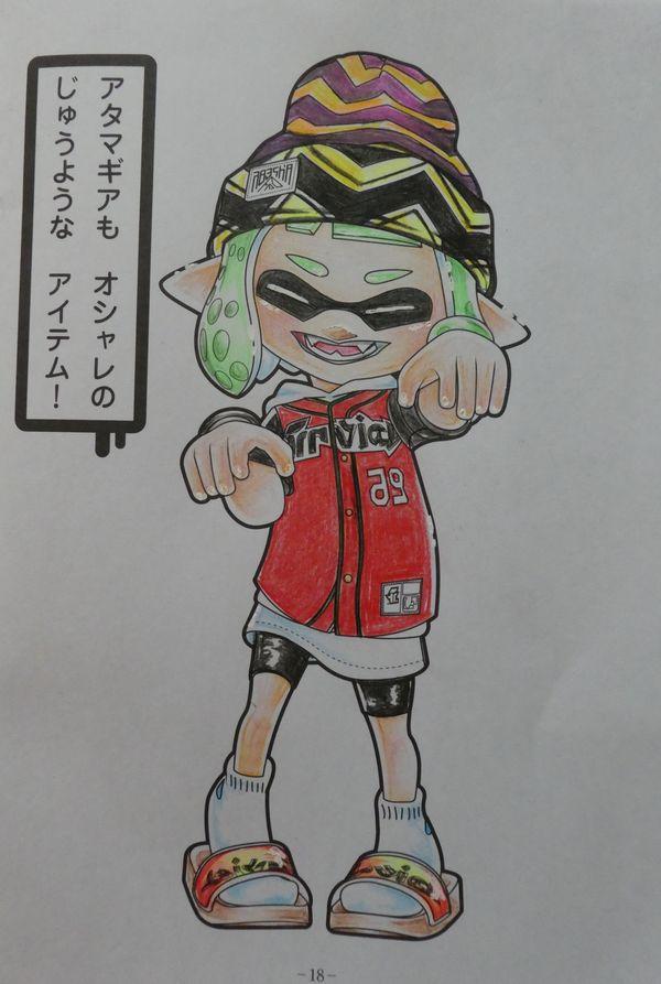 f:id:ofukusuke:20180905213155j:plain