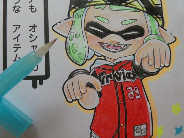 f:id:ofukusuke:20180905213419j:plain