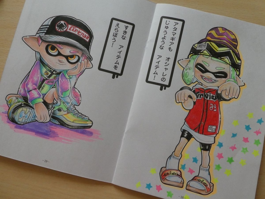 f:id:ofukusuke:20180905213759j:plain