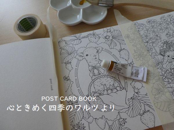 f:id:ofukusuke:20180907183155j:plain