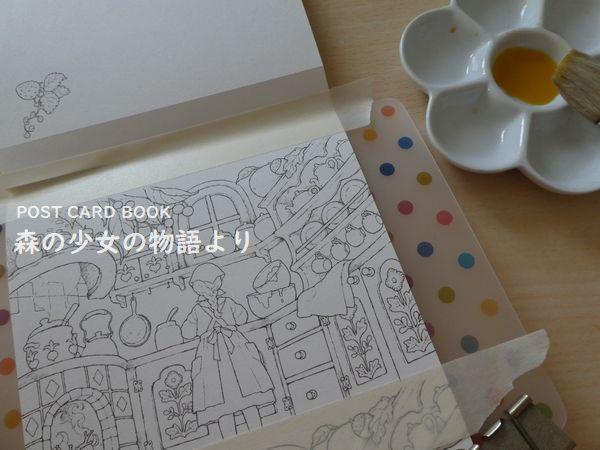 f:id:ofukusuke:20180910165353j:plain