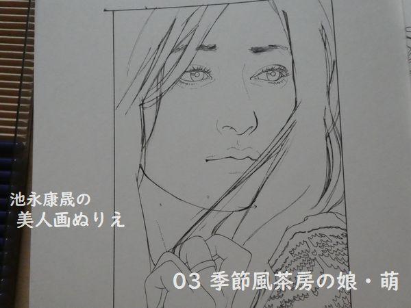 f:id:ofukusuke:20180912194543j:plain