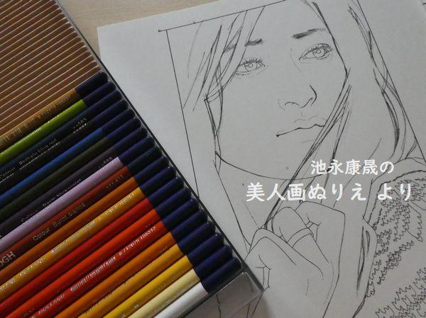 f:id:ofukusuke:20180912194737j:plain