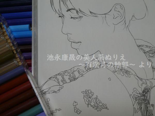 f:id:ofukusuke:20180916232056j:plain