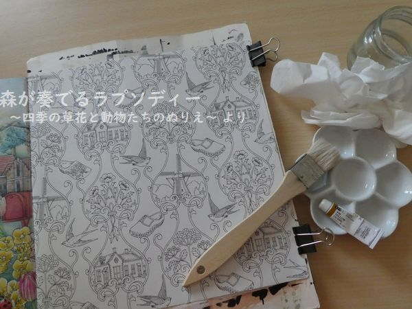 f:id:ofukusuke:20180921201243j:plain