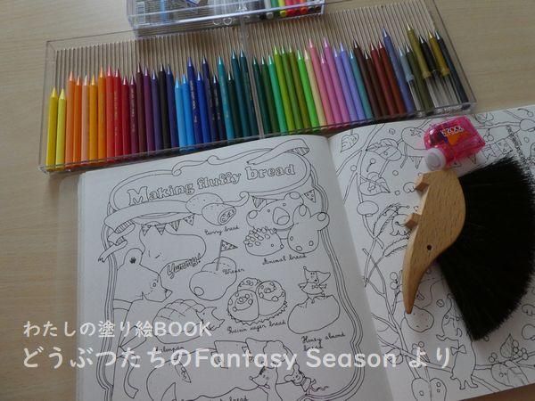 f:id:ofukusuke:20180922204421j:plain