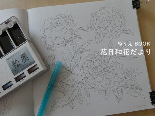f:id:ofukusuke:20181003164139j:plain