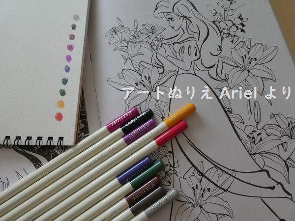 f:id:ofukusuke:20181009221211j:plain