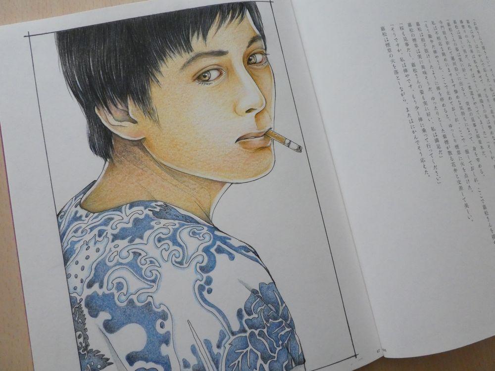 f:id:ofukusuke:20181020002605j:plain
