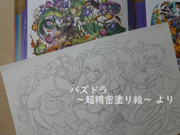 f:id:ofukusuke:20181023224634j:plain