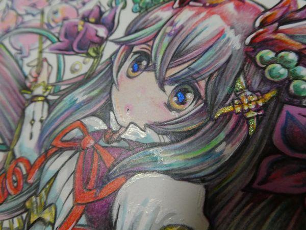 f:id:ofukusuke:20181104010415j:plain