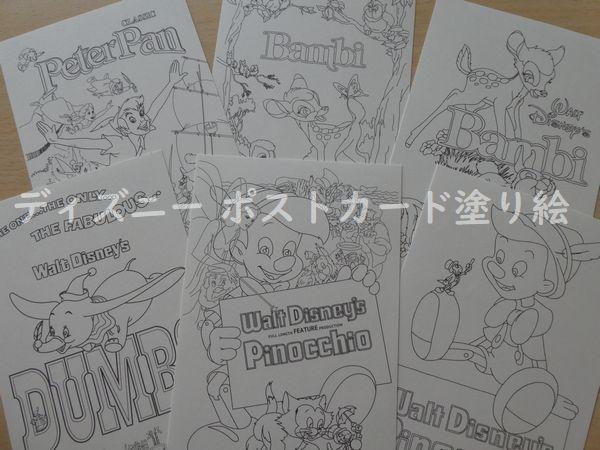 f:id:ofukusuke:20181106195213j:plain