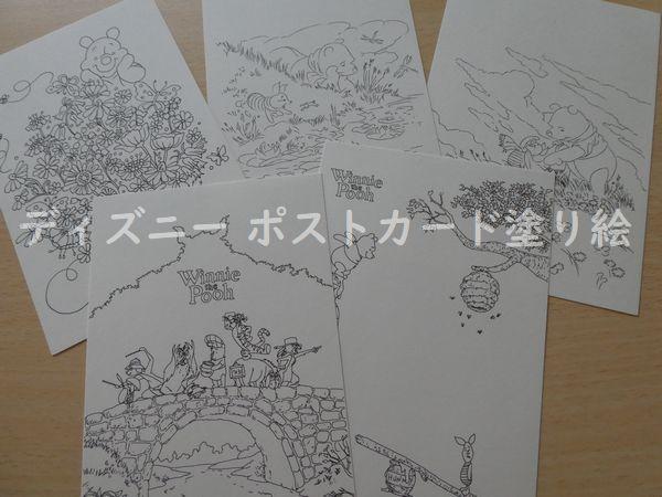 f:id:ofukusuke:20181106195248j:plain