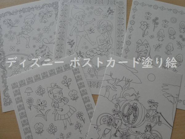 f:id:ofukusuke:20181106195608j:plain