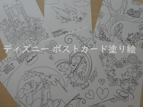 f:id:ofukusuke:20181106195648j:plain