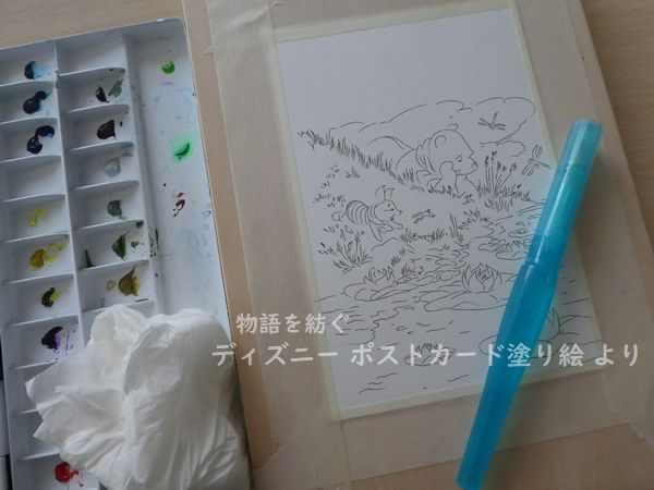 f:id:ofukusuke:20181106201843j:plain