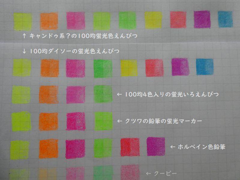 f:id:ofukusuke:20181111154529j:plain