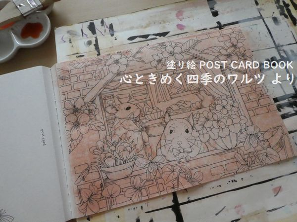 f:id:ofukusuke:20181114173014j:plain