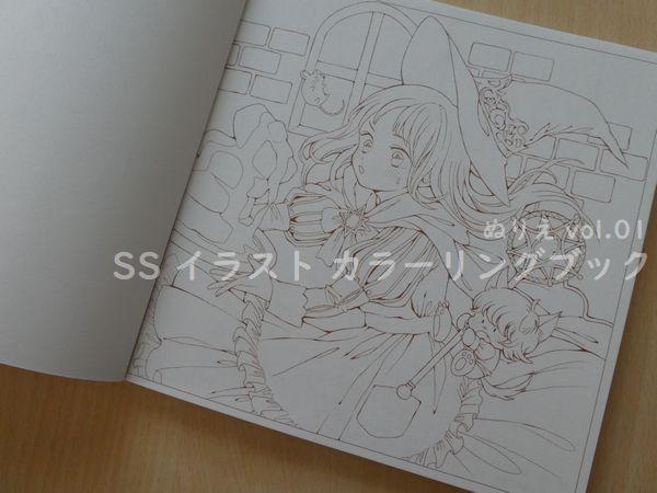 f:id:ofukusuke:20181128200417j:plain