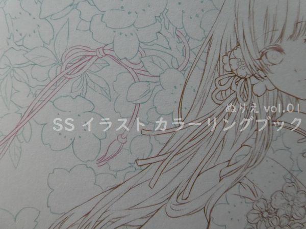 f:id:ofukusuke:20181128202748j:plain