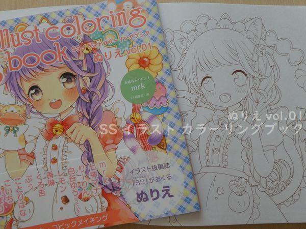 f:id:ofukusuke:20181128203034j:plain