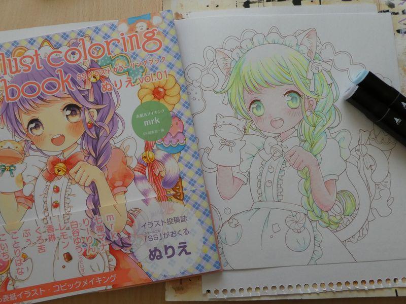 f:id:ofukusuke:20181130214232j:plain