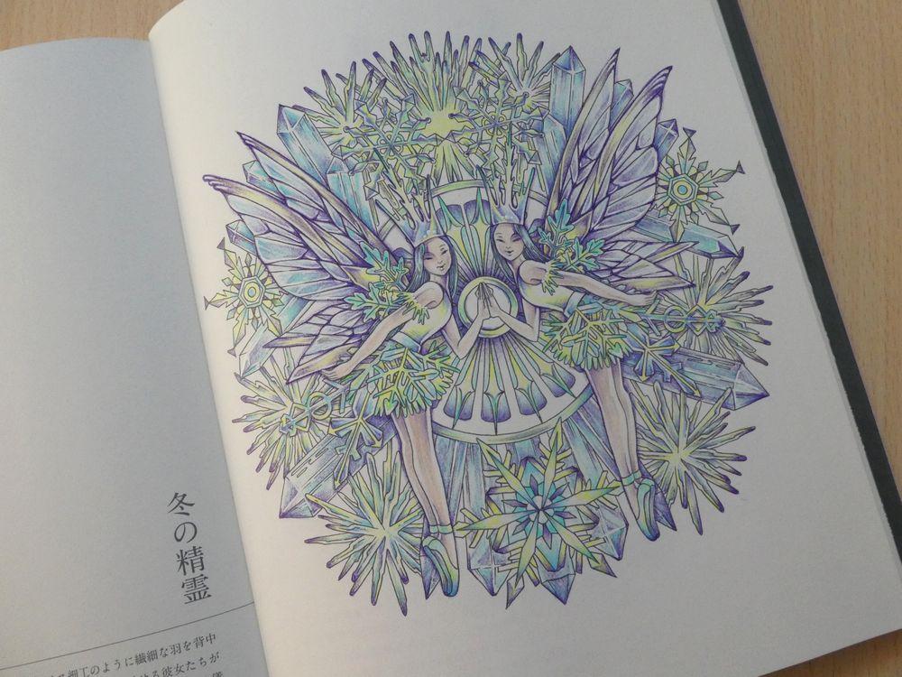 f:id:ofukusuke:20190114011334j:plain