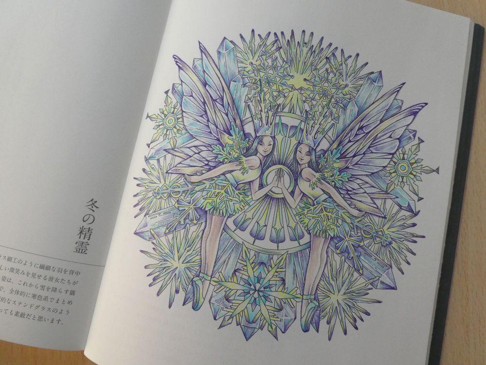 f:id:ofukusuke:20190114102457j:plain