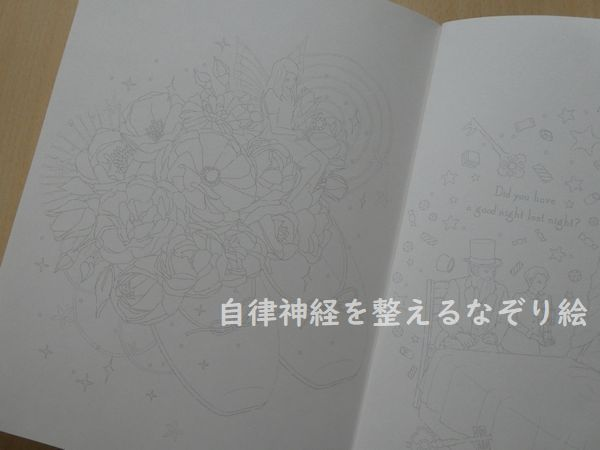 f:id:ofukusuke:20190124222616j:plain