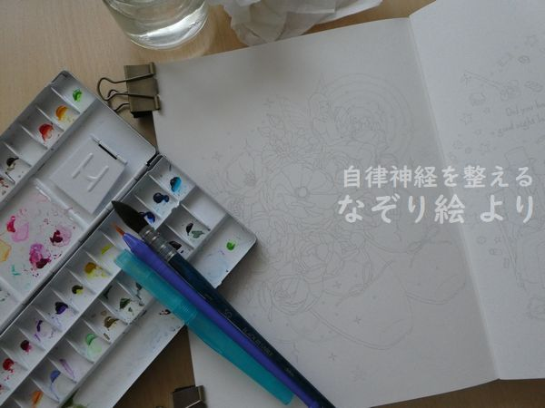 f:id:ofukusuke:20190124222857j:plain