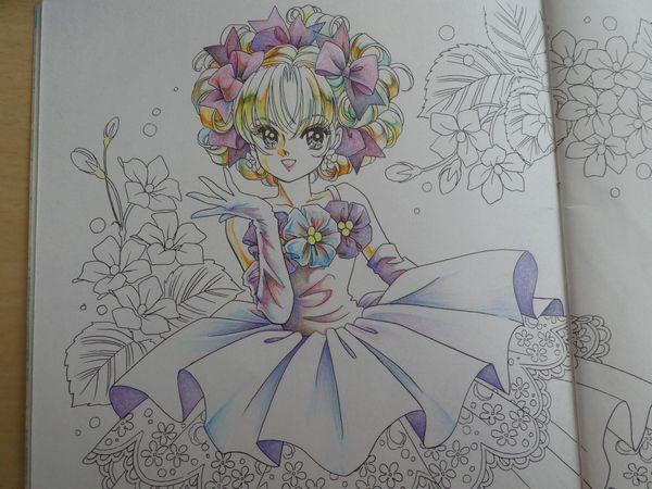 f:id:ofukusuke:20190211174034j:plain