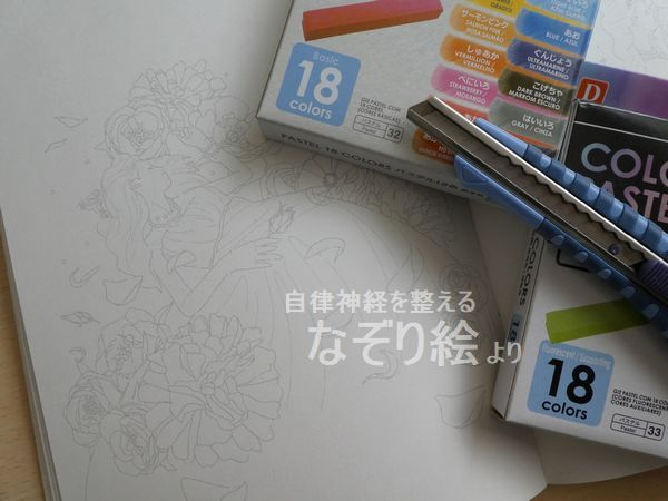 f:id:ofukusuke:20190216164213j:plain