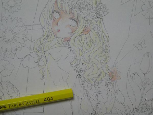 f:id:ofukusuke:20190302230220j:plain