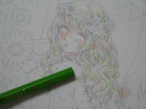 f:id:ofukusuke:20190302230304j:plain