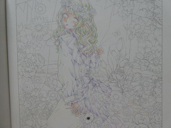 f:id:ofukusuke:20190302230431j:plain