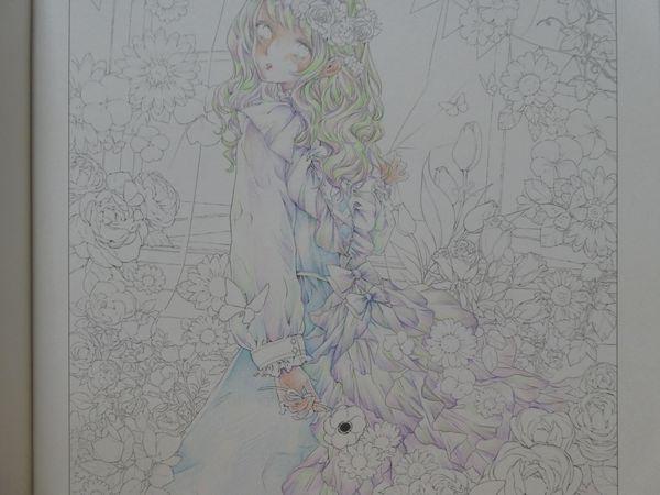 f:id:ofukusuke:20190302230448j:plain