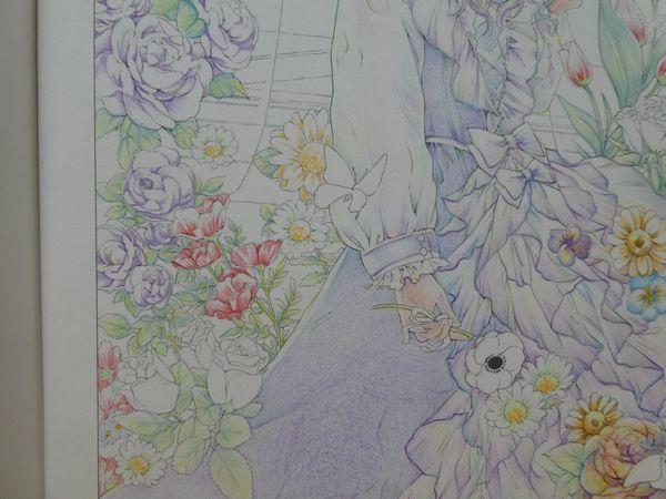 f:id:ofukusuke:20190307220247j:plain