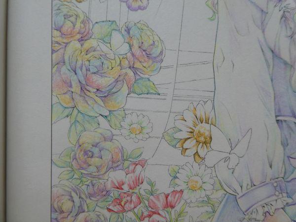 f:id:ofukusuke:20190307220412j:plain