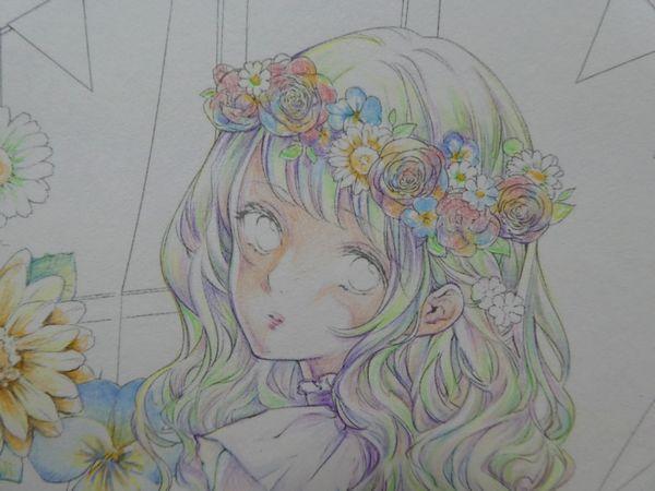 f:id:ofukusuke:20190307220934j:plain