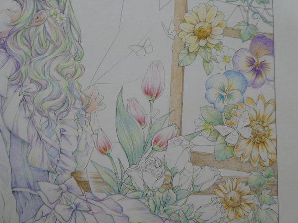 f:id:ofukusuke:20190307221253j:plain