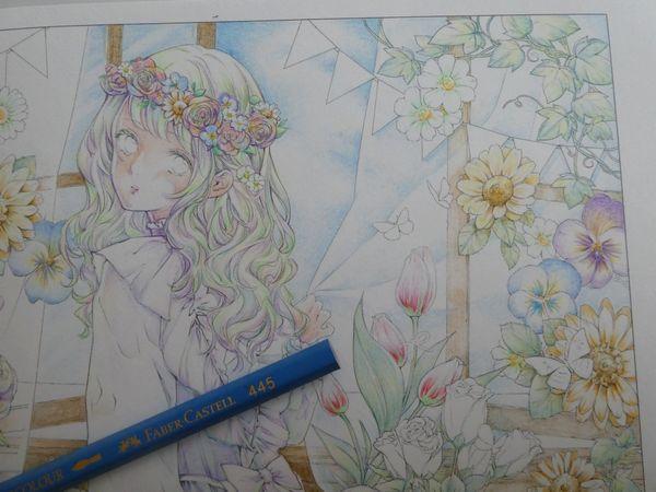 f:id:ofukusuke:20190309222614j:plain