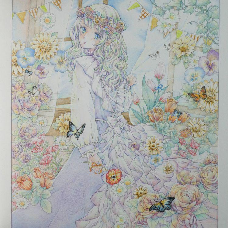 f:id:ofukusuke:20190309230048j:plain