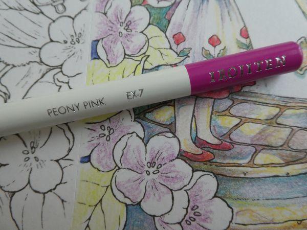 f:id:ofukusuke:20190315172604j:plain