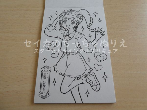 f:id:ofukusuke:20190323174913j:plain