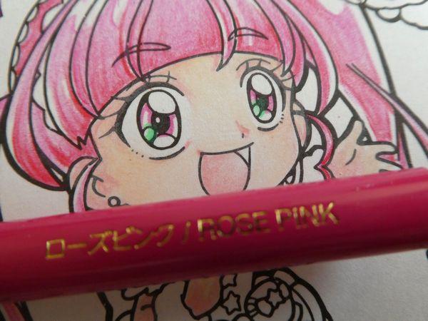 f:id:ofukusuke:20190323225007j:plain