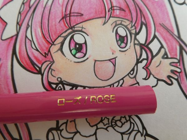 f:id:ofukusuke:20190323225019j:plain