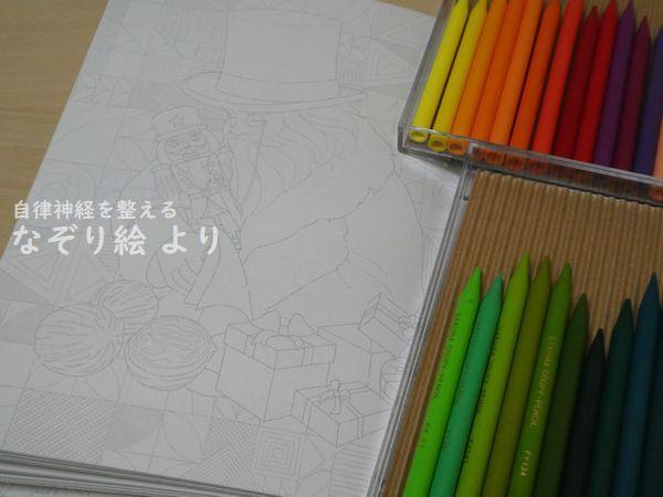 f:id:ofukusuke:20190415202439j:plain