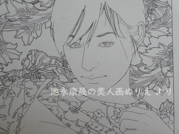 f:id:ofukusuke:20190419212116j:plain