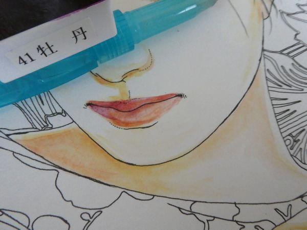 f:id:ofukusuke:20190419212747j:plain